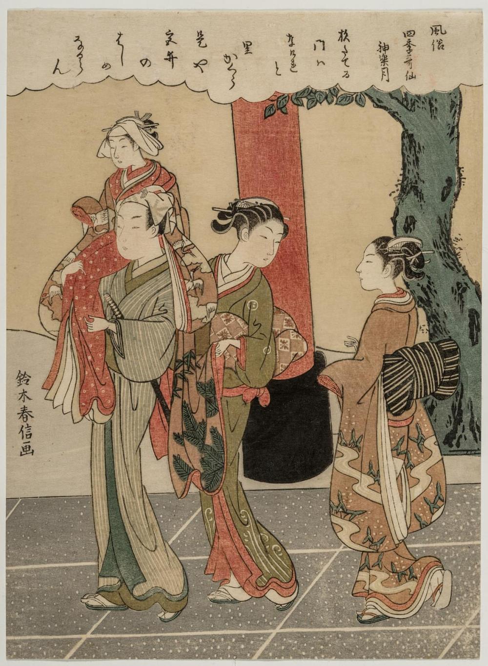 Nobuyoshi Araki Auctions Results   artnet