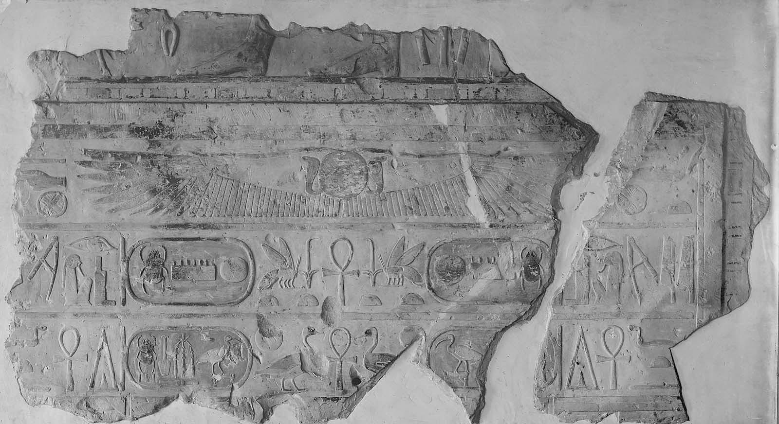 Lintel of Thutmose III