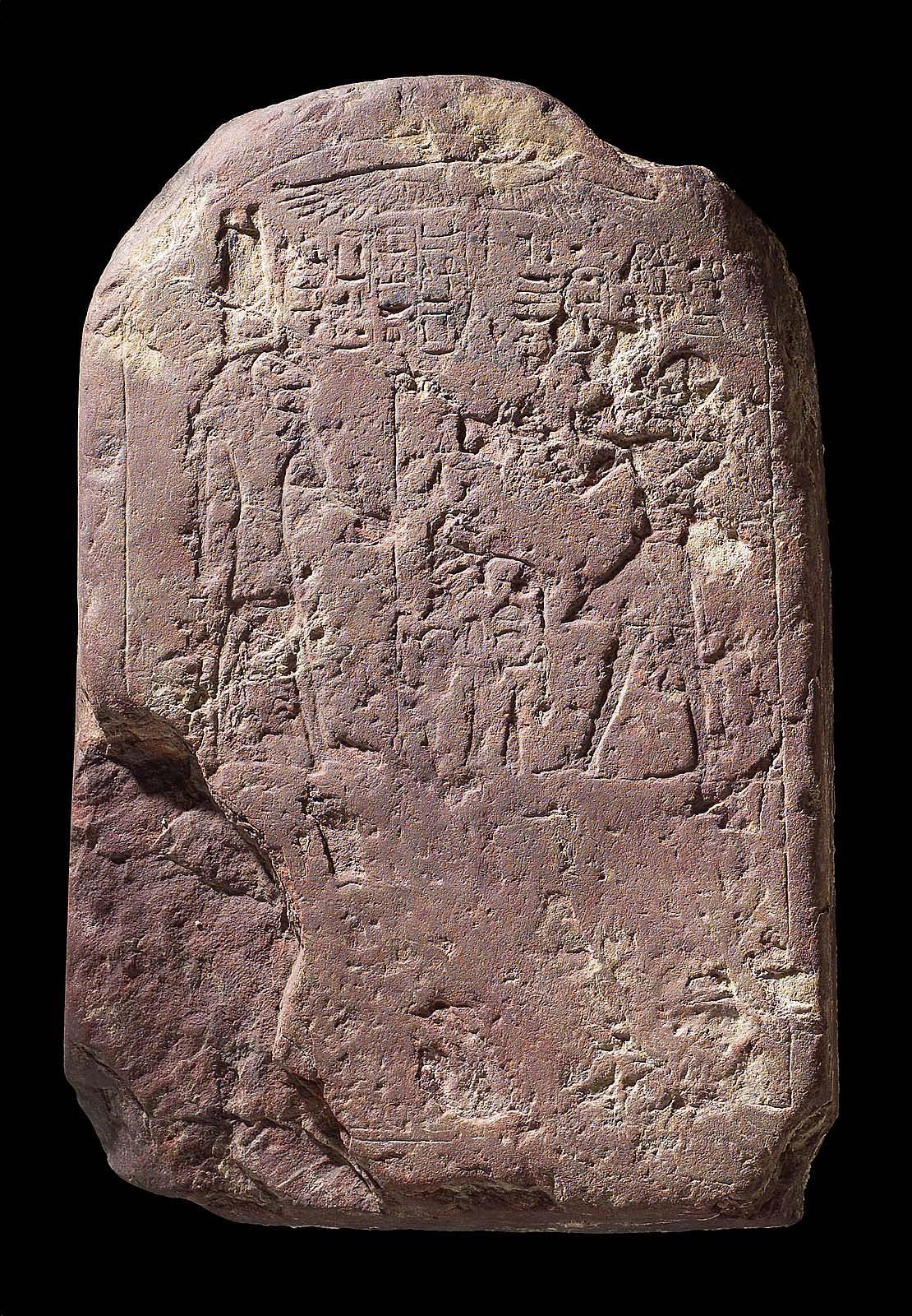 Stele of Thutmose III