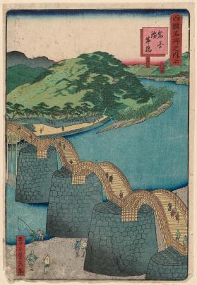 MFA-Res.49.74慶応01・・貞秀「西国名所之内」「二十」「岩国錦帯橋」